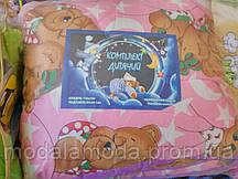 Комплект детский (одеяло+подушка) синтепон