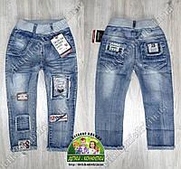 Стильные джинсы для мальчика 2-3 лет