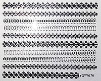 Наклейки самоклеящиеся, S676