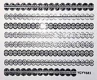 Наклейки самоклеящиеся, S683