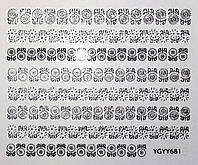Наклейки самоклеящиеся, S681
