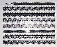 Наклейки самоклеящиеся, S686