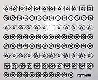Наклейки самоклеящиеся, S690