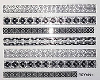 Наклейки самоклеящиеся, S691