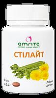 Стилайт- таблетки для  похудения,фитокомплекс для борьбы с избыточным весом(Амрита)