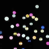 Жемчуг для дизайна ногтей 120 штук, 6 цветов