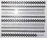 Набор - наклейки самоклеящиеся, 12 штук, фото 6