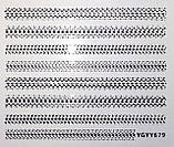 Набор - наклейки самоклеящиеся, 12 штук, фото 7