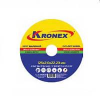 Круг отрезной по камню KRONEX 41 54С 125 2,0 22,23 (25 шт/уп)