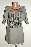 Платье туника трикотажное женское RSN бусы серое.