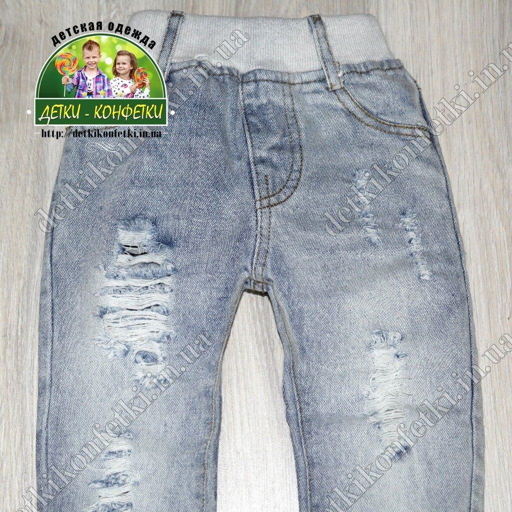 31e88679e39 Модные рваные джинсы для мальчика 4 лет