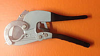 Труборезы для ппр и металлопластиковой трубы  0-40 мм с кольцом
