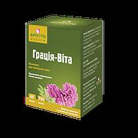 Грация-Вита- таблетки для похудения, восстановления правильного обмена веществ(Амрита)