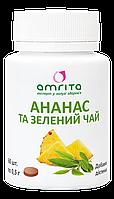 Ананас и Зеленый чай-таблетки для похудения,активное превращение калорий в энергию(60табл.,Амрита)
