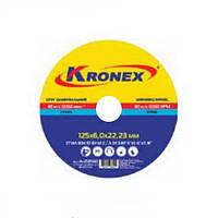 Круг шлифовальный по металлу KRONEX 1 14А 150 6,0 22,23 (10 шт/уп)