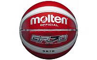 Мяч баскетбольный резиновый №7 MOLTEN BGRX7D-WRW (резина, бутил,сине-голубой,оранжевый, красно-белый)