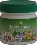 """Источник йода """"Полиэнзим 1""""  ламинария гель для лечения гормональных нарушений в раб щитовидной железы"""