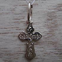 Детский серебряный крестик, 1 грамм, фото 3