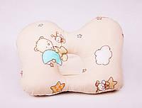 Ортопедическая подушка для новорожденных «Бабочка «( Украина)
