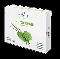 Чистосорбин -очищение, снятие воспаления кишечника (60табл.,Амрита)