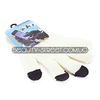 Перчатки с чувствительными пальцами для телефона и других Touch-устройств (белые)