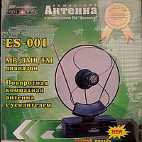 Антенна комнатная с усилителем ES-001