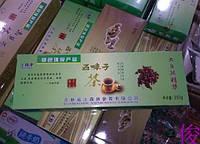 Китайский чай с Лимонником 40г с упак
