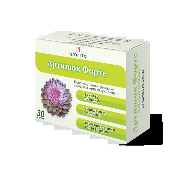 БАД для печени Артишок форте- Натуральные таблетки  для печени,Эффективный гепатопротектор, обмена холестерина