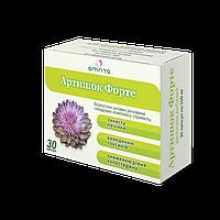 Артишок форте- Натуральный препарат для печени,Эффективный гепатопротектор, обмена холестерина