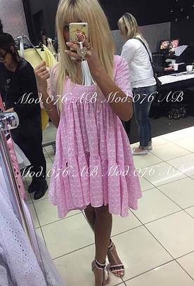 Женское летнее платье №75-076