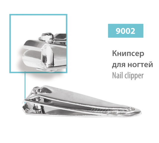книпсер для ногтей SPL 9002 от магазина Фред Шоп