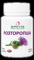 Расторопша-натуральные таблетки для печени,Защита Вашей печени (60табл.,Украина)