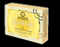 Янтра Солнечная -Натуральные капсулы,для здоровья поджелудочной железы (30 капс.,Амрита)