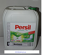 Гель для стирки Persil Power Gel Business Line 10 L