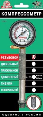 Компрессометр резьбовой бензиновый Измерит