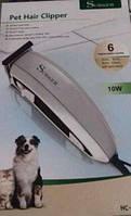 Машинка для стрижки собак Pet Hair Clipper  Surker HC-585  , суркер в Одессе