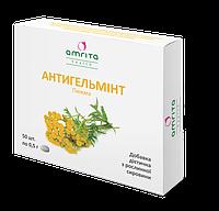 Антигельминт- антипаразитарные таблетки от гельминтов ( 50 табл.,Амрита)