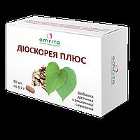 Диоскорея Плюс - для профилактики атеросклероза, укрепления сосудов (30 капс., Амрита, Украина)