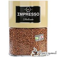 Растворимый кофе Impresso Delicato 100г