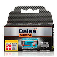 Сменные картриджи Balea Revolution 5.1 - 4 шт в упаковке
