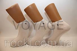 Носки мужские бамбуковые короткие Style luxe