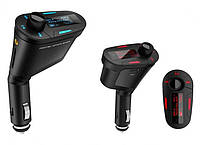 "Автомобильный FM-модулятор (трансмиттер) ""Car Kit"" (MP3-плеер,беспроводной FM-передатчик,USB SD MMC)"