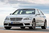 Тюнинг обвес AMG S63 S65 на Mercedes w221