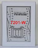 Фоторамка 20х30 багет 7201, фото 2