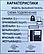 Вызывная панель Qualvision QV-ODS409GA, фото 3