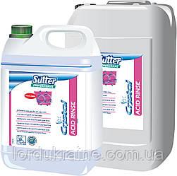 Ополаскиватель для посудомоечных машин Sutter Professional ACID RINSE (20 л)