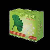 Лецитин формула для сосудов-натуральный препарат для сосудов (30капс.,Амрита)