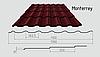 Металлочерепица монтеррей RAL3005 (винно красный)
