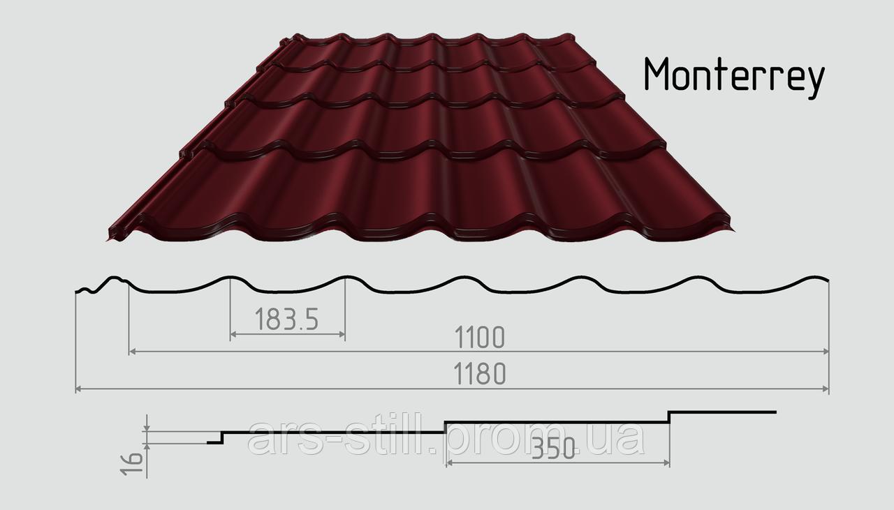 Металлочерепица монтеррей RAL3005 (винно красный) - АРС-СТИЛ в Днепре