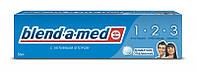 Зубная паста Бленд-а-мед 50мл 1,2,3